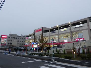 三和富士見店の画像1