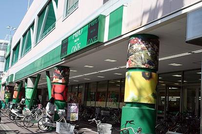 フードワン矢部店の画像1