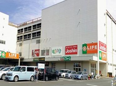 ライフコーポレーション相模原モール店の画像1