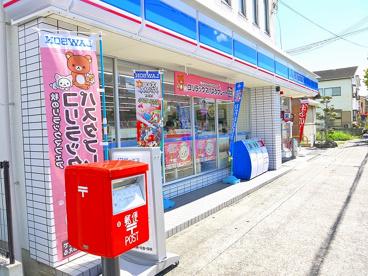 ローソン 天理ながら店の画像2