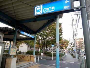 地下鉄鶴舞線「植田」駅の画像1