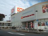 オーケー多摩大塚店