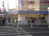 ローソン 新小岩二丁目店