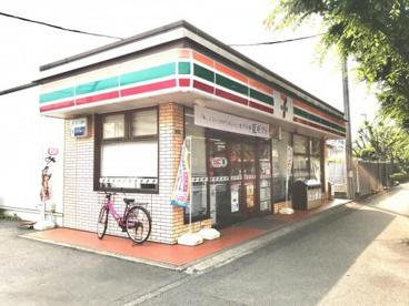 セブンイレブン 横山店の画像1