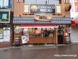 GINDACO 四谷三丁目バー
