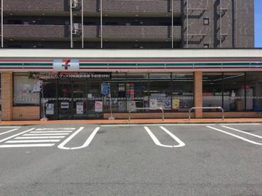 セブンイレブン 相模原上溝六丁目店の画像1