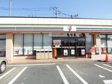 セブンイレブン 相模原田名塩田三丁目店の画像1