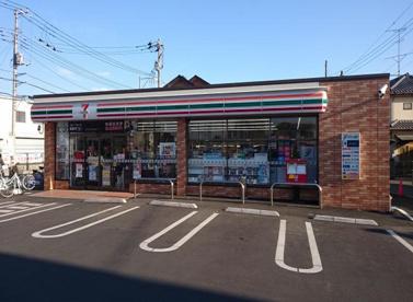 セブンイレブン 相模原田名四ッ谷店の画像1