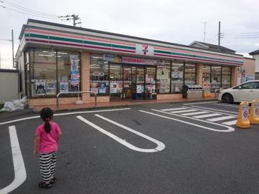 セブンイレブン 相模原田名堀之内店の画像1