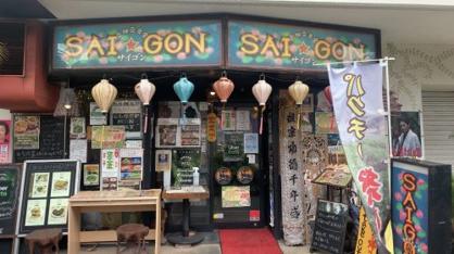 亜細亜食堂狛江サイゴンの画像1