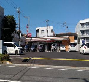 セブンイレブン 相模原富士見六丁目店の画像1