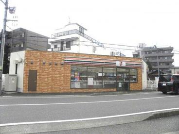 セブンイレブン 相模原淵野辺駅北口店の画像1