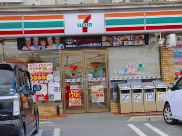 セブンイレブン 天理杉本町店の画像4