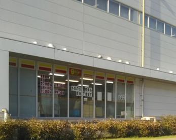 ニューヤマザキデイリーストア・ロジポート 相模原店の画像1