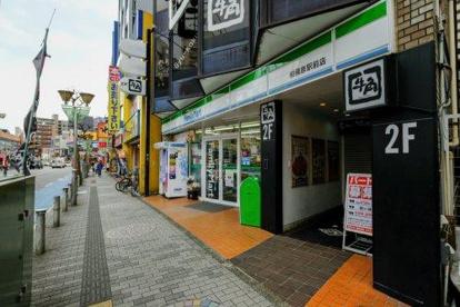 ファミリーマート 相模原駅前店の画像1