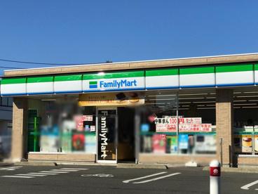 ファミリーマート 相模原横山台店の画像1
