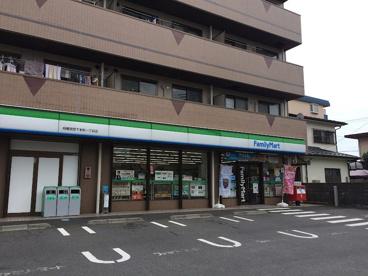 ファミリーマート 相模原宮下本町一丁目店の画像1