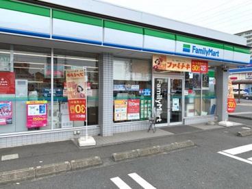 ファミリーマート 相模原相生店の画像1