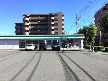 ファミリーマート 相模原淵野辺本町店の画像1