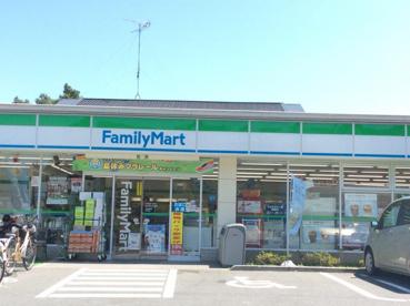 ファミリーマート 相模原緑が丘店の画像1