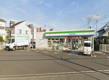ファミリーマート 田名四ツ谷店の画像1