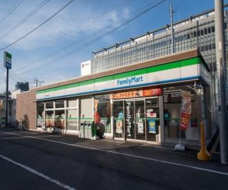 ファミリーマート 淵野辺駅南口店の画像1