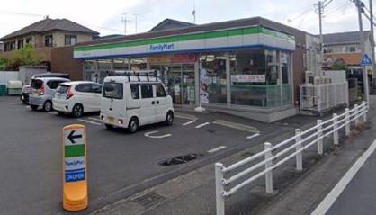 ファミリーマート 淵野辺本町一丁目店の画像1