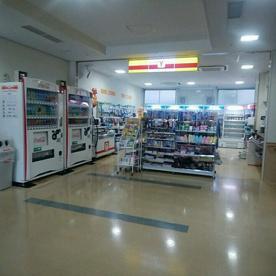 ヤマザキYショップ 相模野病院店の画像1