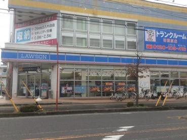 ローソン 相模原七丁目店の画像1