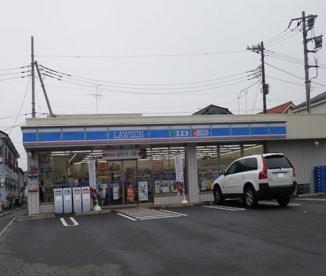 ローソン 相模原横山台一丁目店の画像1