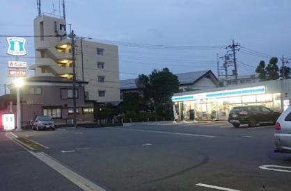 ローソン 相模原田名店の画像1