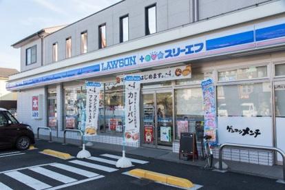 スリーエフ 相模原富士見町店の画像1
