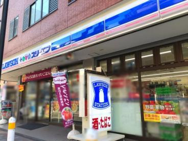 スリーエフ 南橋本駅前店の画像1