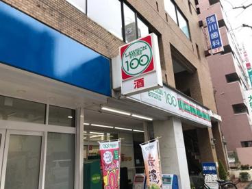 ローソンストア100 相模原五丁目店の画像1
