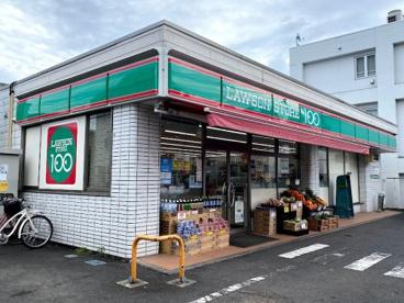 ローソンストア100 相模原中央三丁目店の画像1