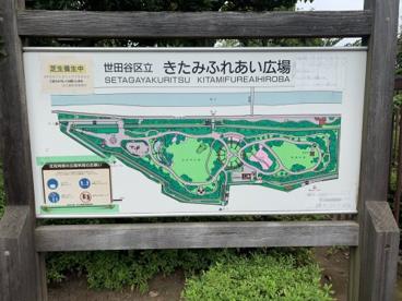 世田谷区立きたみふれあい広場の画像2
