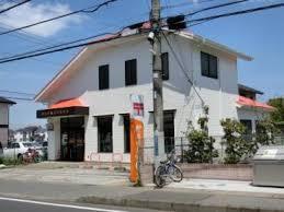 習志野鷺沼台郵便局の画像1