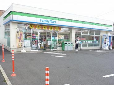 ファミリーマート習志野鷺沼店の画像1