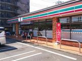 セブンイレブン 相模原西橋本ニ丁目店