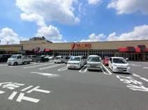 ヤオコー 成田駅前店