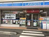 ローソン 富里日吉台一丁目店
