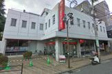 三菱東京UFJ銀行国立支店