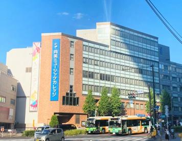 尚美ミュージックカレッジ専門学校の画像1