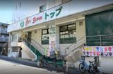 東京スター銀行ATM トップ若林店