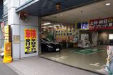 ニコニコレンタカー YH世田谷若林店