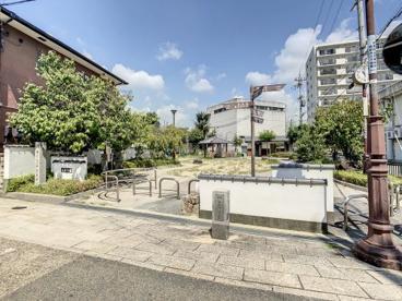 三矢公園の画像1