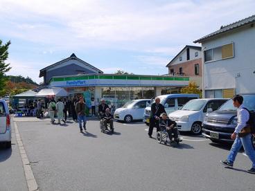 ファミリーマート 大西天理東店の画像3