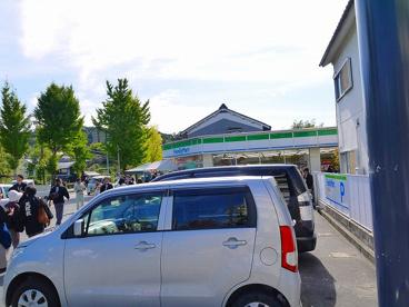 ファミリーマート 大西天理東店の画像4