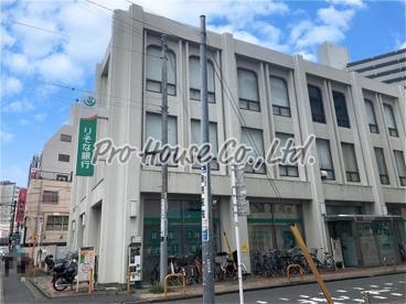 りそな銀行 ひばりケ丘支店の画像1