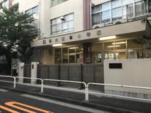 品川区立源氏前小学校